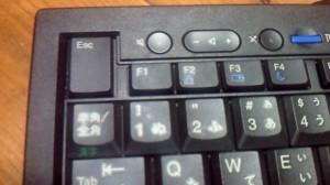 NEC_0020_20100722101610