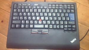 NEC_0028_20100722095029