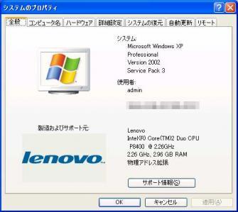 20100313_x25-m07